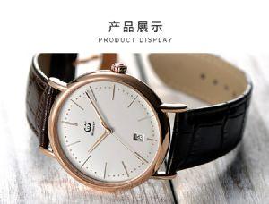 商务手表定制经典石英手表稳达时钟表生产批量直销