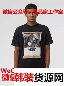 工厂尾货Burberry博柏利夏季T恤男装批发价格一件代发货