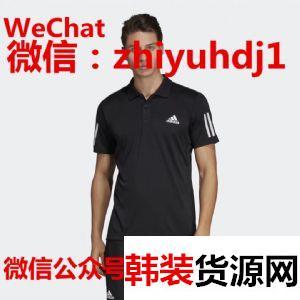 阿迪达斯Adidas夏季Polo衫T恤代购货源批发价格代理