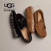 雪地靴厂家直销UGG万斯梅丽莎一手货源免费招收微信代理