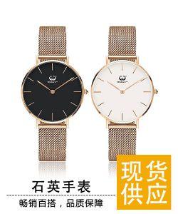 女士手表定制时尚防水石英腕表稳达时钟表厂家可来图来定做