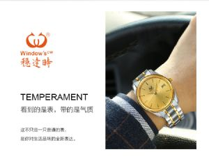 2019新款机械手表定制经典防水手表稳达时钟表生产批量直销