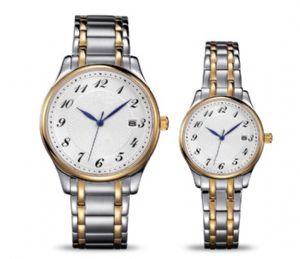 企业周年纪念手表定制防水手表稳达时可来图来样定做