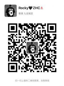 品牌手表代理微信高档手表批发一手厂家货源微信号Tanggui