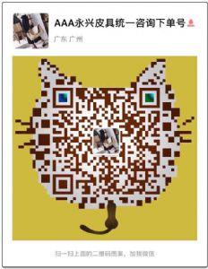 广州高档包包微信商家进货价格多少