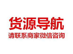 莆田高仿鞋一件代发,广州鞋厂一手货源微商